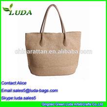 Extra large wholesale PP shopping bag