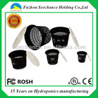 New 2 inch plastic net pot for hydroponic plant growth