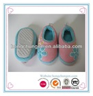 MICRO SUEDE GIRL'S INDOOR SHOES with 3D flower
