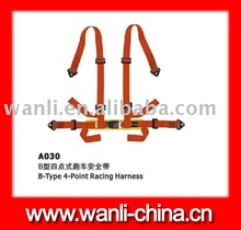 A030 B-type 4-point racing harness(A030)-TOP GRADE,sport seat belts