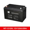 12V UPS Battery/ 12V125Ah high rate Lead Acid Battery