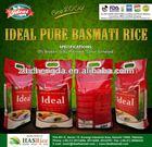 2kg 5kg basmati rice side gusset packaging bag with handle &window