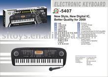 54 keys toys for kid MQ-5407