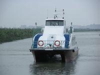 21.6m FRP Catamaran (Ferry)