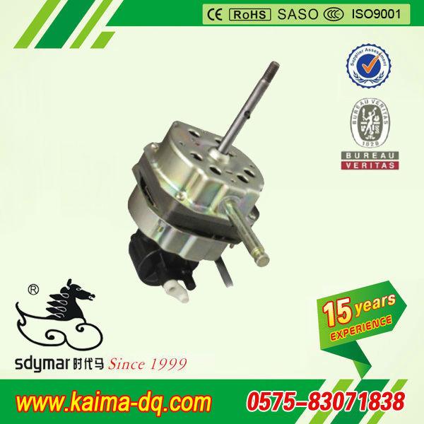 stand fan motors