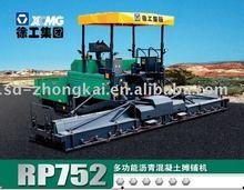 RP752 Multi-function asphalt concrete paver
