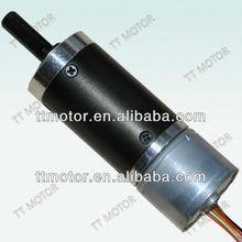 24mm dc brushless motor