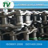 heavy duty cranked-link conveyor chains