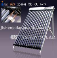 300L Solar collector