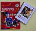 gsm 260 premium impermeable papel fotográfico brillante