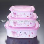 Keep-Fresh Plastic Food Container(BPA free)