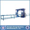 Zhongji (eps machine)EPS Wrapping Machine With CE