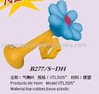 flower style horn