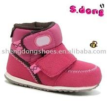 Latest cheap Warm Child Boot