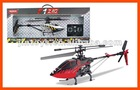 SYMA Outdoor 2.4G 3.5ch rc helicopter with gyro---F1!!