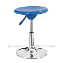 ABS swivel adjustable small round JR-6057-2 bar stool