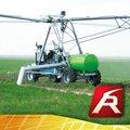 آلة الزراعة الري تحريك الجانبي