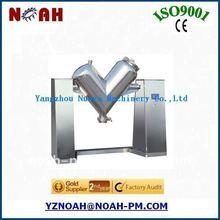 V Type Mixing Machine