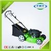 20inch, self-propelled lawn mower