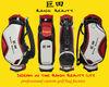 Custom Golf Bag Golf Cart Bag