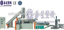 2014 waste PE film plastic recycling machine