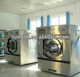 LJ Hotel washing machine (Laundry Equipment)