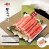 Frozen surimi product Crab Sticks
