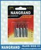 alkaline aaa dry battery