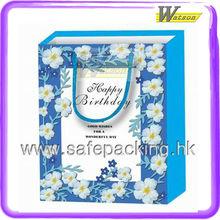 Birthday gift packing paper bag