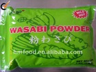 Japanese wasabi powder