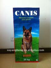 PP Woven Bag for Fertilizer Bag 20kg 25kg 50kg