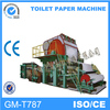 2014 new products paper making machine on market,industrial machine for paper mill small model 787mm tissue paper machine