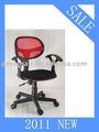 5379 de los niños silla giratoria