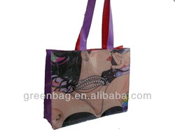 pvc shopping bag online