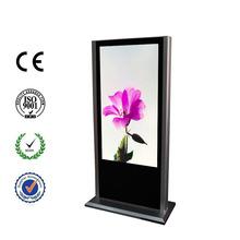 42 Inch Vertical LCD Advertising Display