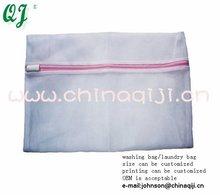 mesh personalized cheap bra underwear laundry washing bag