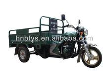three wheel motorcycle eec passed ISO9001:2000