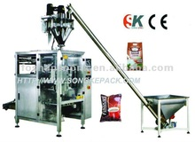 washing powder automatic packaging machine (SK-520F)