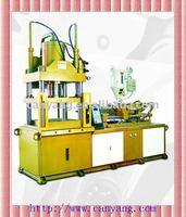 tpu injection molding machine