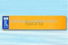 european one layer blank license plate,aluminum car license plate
