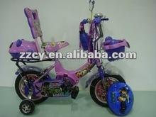 "12"" Kids' Bike Folding Bicycle lovely bicycle"