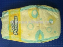 Cloth-like Breathable Backsheet baby diapers in bales,baby diapers cheap in bulk