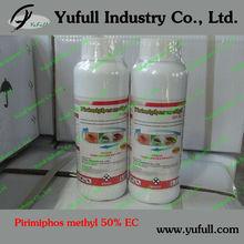 Pirimiphos methyl 50%EC, pirimiphos methyl 300 cs, pesticides,public health insecticides