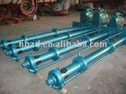 horizontal centrifugal submersible coal mine pump
