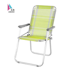 Texlin Folding beach chair GXS-009