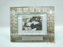 Photo frame SM140163 (wood) grain