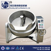 Industrial electric cooking kettle with agitator