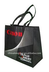 Recycle Foldable Nylon Shopping Bag