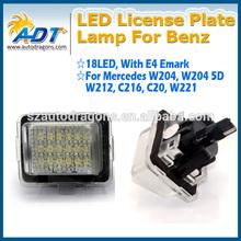 E-mark W204 error free led license plate light for benz
