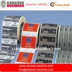 XIAOHAI NEW adhesive Label sticker printing machine